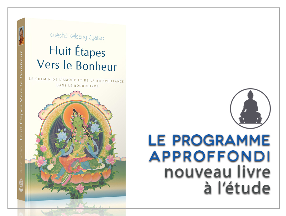 PA Nouveau livre